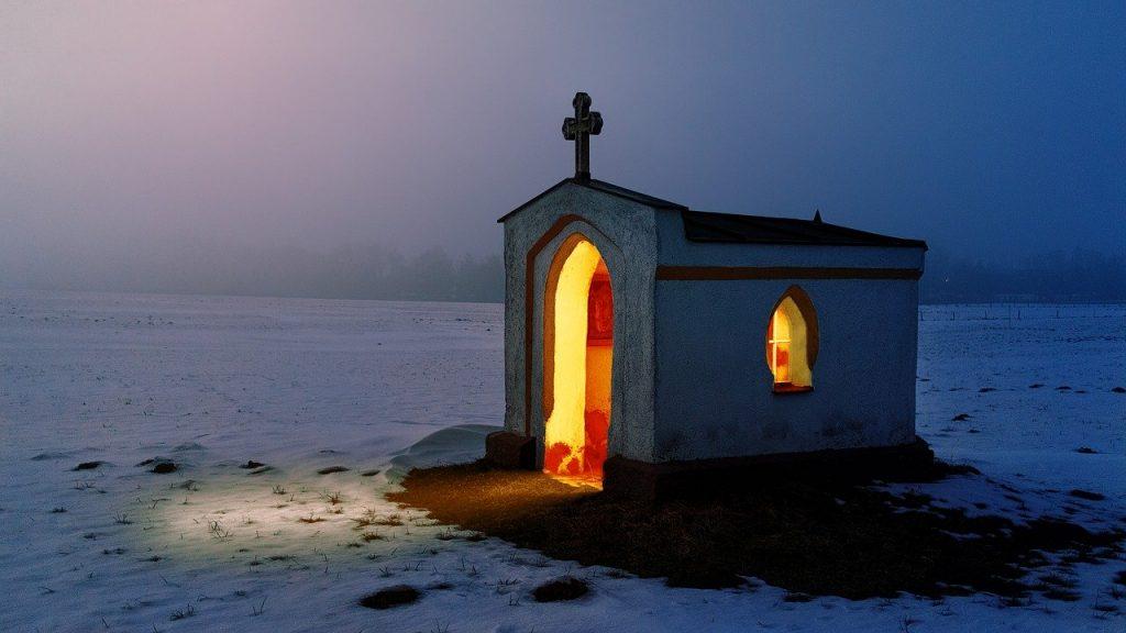 תיקון דלתות עץ באור יהודה